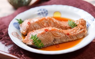 [№4630-0580]北海道産秋鮭の焼き漬(3切入×4袋)