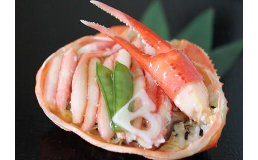 19-01 香住ガニ 甲羅寿司