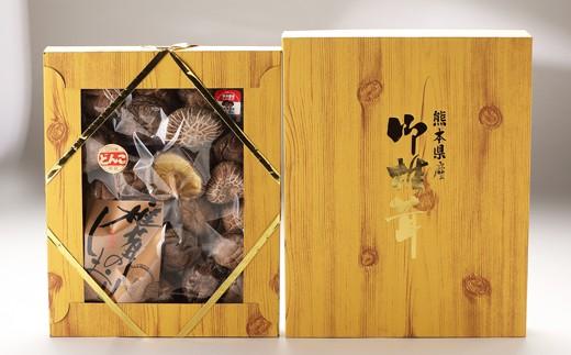 原木栽培椎茸 大どんこ箱詰 200g