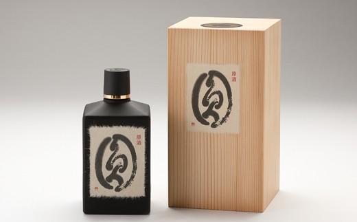 [№5636-0241]「六調子酒造」 圓(えん) 原酒 720㎖