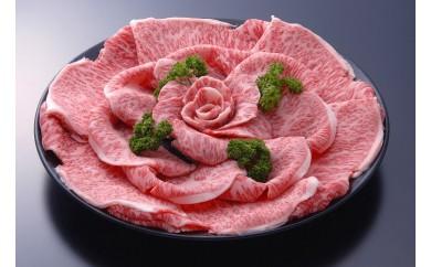 近江牛特選サーロインすき焼き1000g