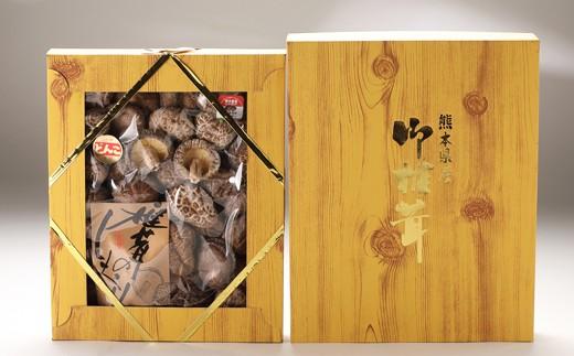 [№5636-0095]原木栽培椎茸 どんこ箱詰 200g