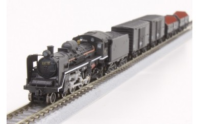 C57形蒸気機関車 運転セット!