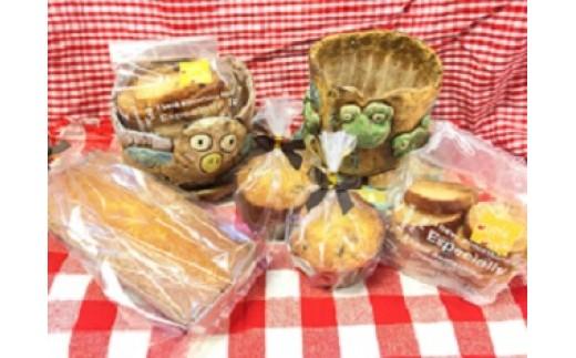 うきうき植木鉢と焼き菓子セット