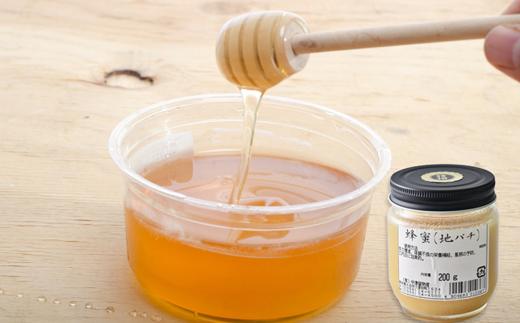 [№5636-0140]人吉球磨産『幻の地バチの蜂蜜』