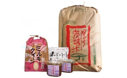 No.012 大地の恵み お米、味噌、米粉のセットB