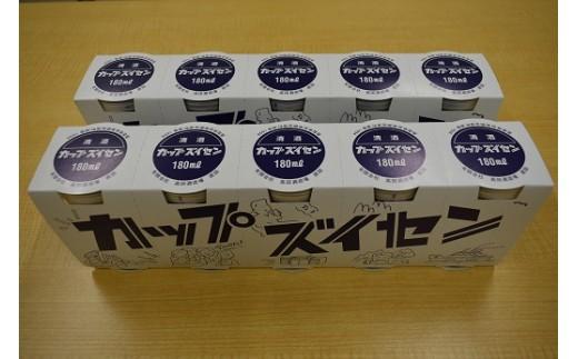 【E-4】瑞泉ワンカップ
