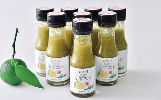 [№5636-0138]人吉球磨産の液体ゆず胡椒『球磨川ゆずたれ』