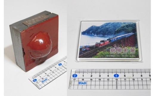 23-03 余部鉄橋鋼材 リベット・オリジナルマグネット