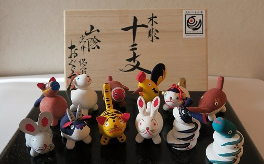 【B-9】木彫り十二支セット(桐箱入り)