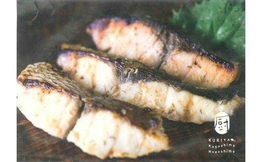 KURIYAの手づくり味噌漬「お得箱」味噌漬三昧
