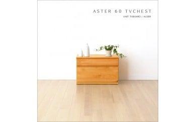 アスター60TVチェストセットAL