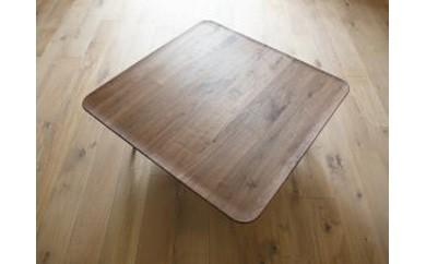 LEGARE Table 077 walnut