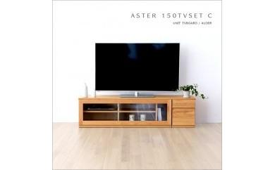 アスター150TVセットC アルダー