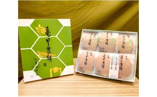 No.124 亀甲煎餅 15枚入