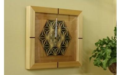 組子時計(四角形)