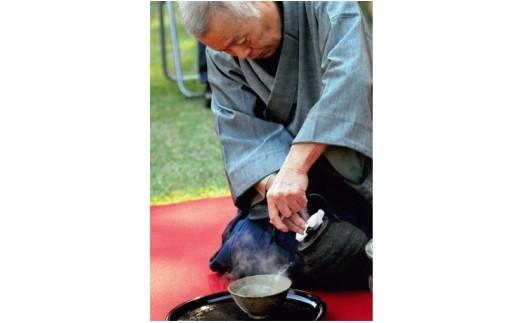 No.128 茶どころ狭山の秋の風物詩「さやま大茶会」にご招待
