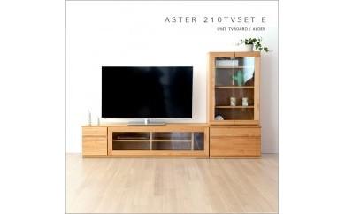 アスター210TVセットE アルダー