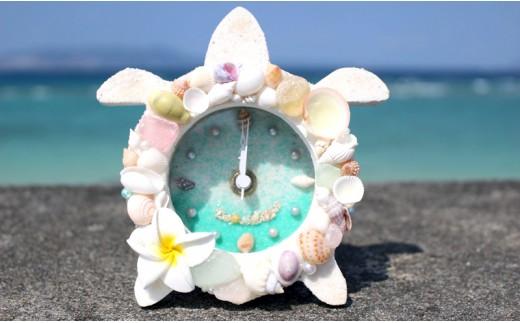 【沖縄の海からの贈り物】オーシャンクロック(カメ)