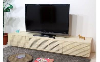 風雅 テレビボード テレビ台 W1800 ホワイトアッシュ スリット