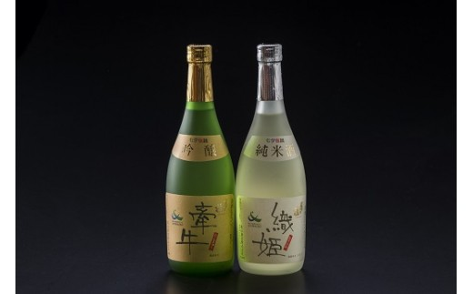 [№5776-0005]清酒 七夕伝説セット