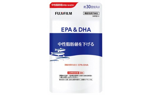 0010-01-61.EPA&DHA(約30日分)