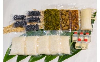 黒豆ご飯と漬物セット 簡単に黒豆ご飯が作れる!