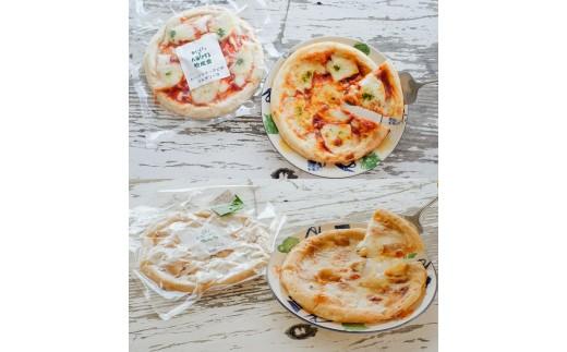 【0015-0050】<牧成舎>自家製チーズたっぷりミニピザ4枚セット(直径19cm)