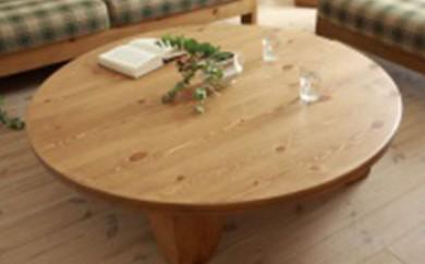 ガラサークルテーブル126