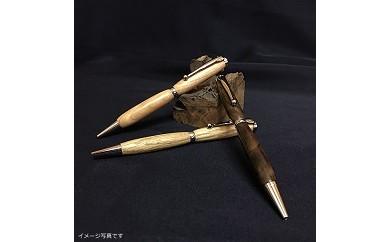 ブラックチェリー材の木製ボールペン  2ピース回転式(金具:クロームメッキ)