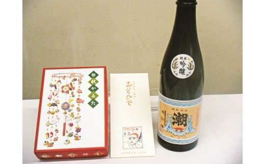 A-49 白秋かるたと一筆箋 銘酒「潮(うしお)」セット
