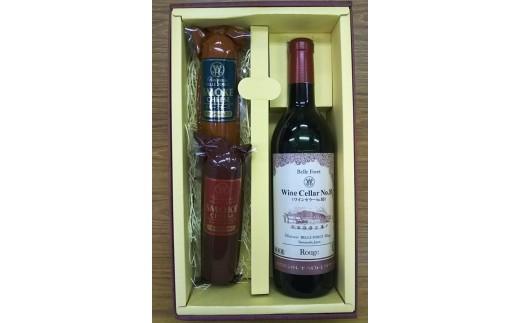 シャトレーゼベルフォーレワイナリー ワインセラーNo.10・スモークチーズセット