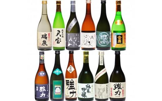 186 鳥取県の日本酒 純米吟醸 12種類 飲み比べセット