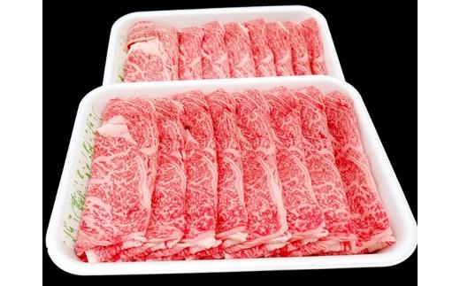 土佐黒毛和牛A5~A4等級(特撰サーロイン肉)しゃぶしゃぶ用800g