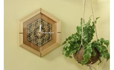 組子時計 (六角形型)