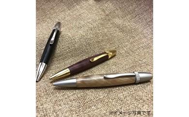 ブラックチェリー材の木製ボールペン  回転式(金具:サテンニッケル)