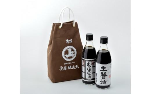 [№5660-0074]安藤醸造 醤油御用袋セット