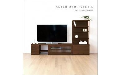 アスター210TVセットD ウォールナット