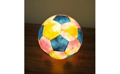 球体行灯「舞」(置)サッカーボールランプ 手漉きモミ和紙(彩)