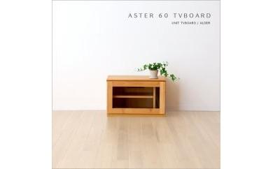 アスター60TVボードセットAL