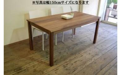 【当社No.1ヒット&超ロングセラー】No.1ダイニングテーブル 120 ウォールナット