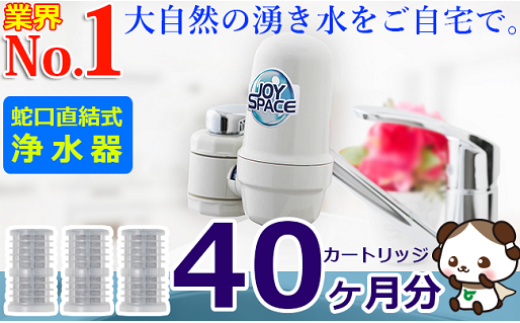 【30020】料理お米研ぎお菓子スイーツ健康ミネラルウォーター40ヶ月分