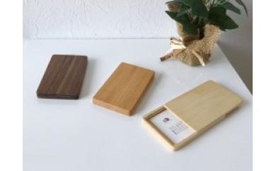 木製名刺ケース【ケヤキ】