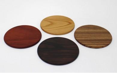 木製いろいろコースター4枚組