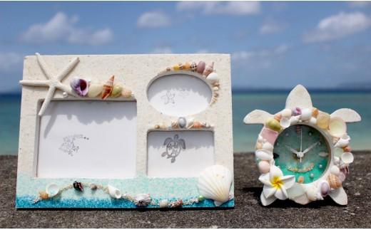 【沖縄の海からの贈り物】オーシャンクロック・ファミリーフォトフレーム