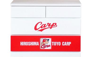 チェスト100幅3段 カープチェスト【広島東洋カープ承認】