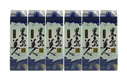 黒島美人1800ml(紙パック6本セット)