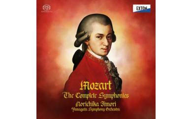 K038 山形交響楽団モーツァルト交響曲全集 《13枚組》