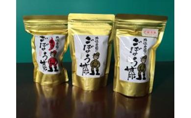 柿添農園のごぼう茶