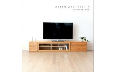 アスター210TVセットA アルダー